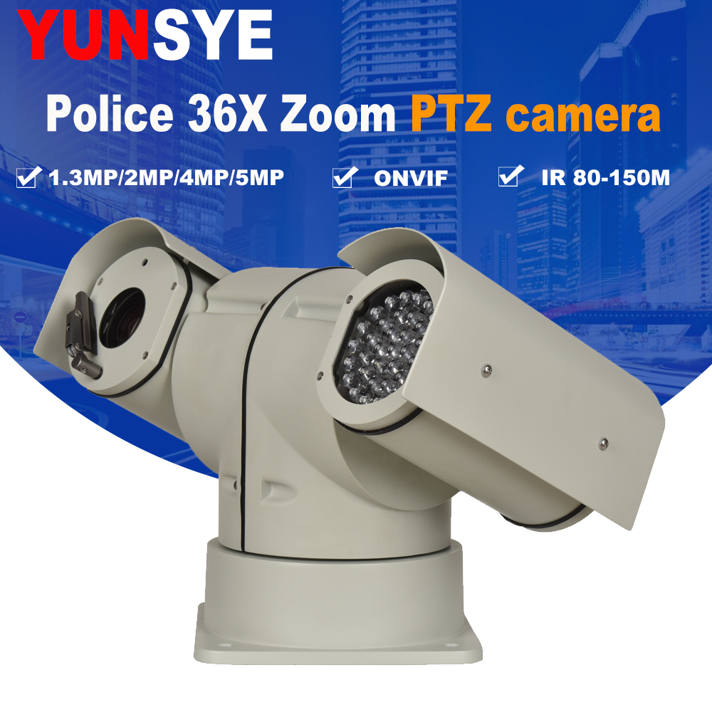 YUNSYE Polizia ad alta velocità ptz 36X zoom 1.3MP 2.0MP 4MP 5MP tergicristallo IP PTZ Telecamera ONVIF Polizia PTZ telecamera speed dome IP66 P2P