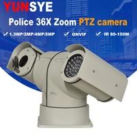 Yuncye, для силовых структур PTZ Камера 36X зум 1.3MP 2.0MP 4MP 5MP стеклоочиститель IP камера слежения PTZ с поддержкой протокола ONVIF полиции PTZ ip камера каме