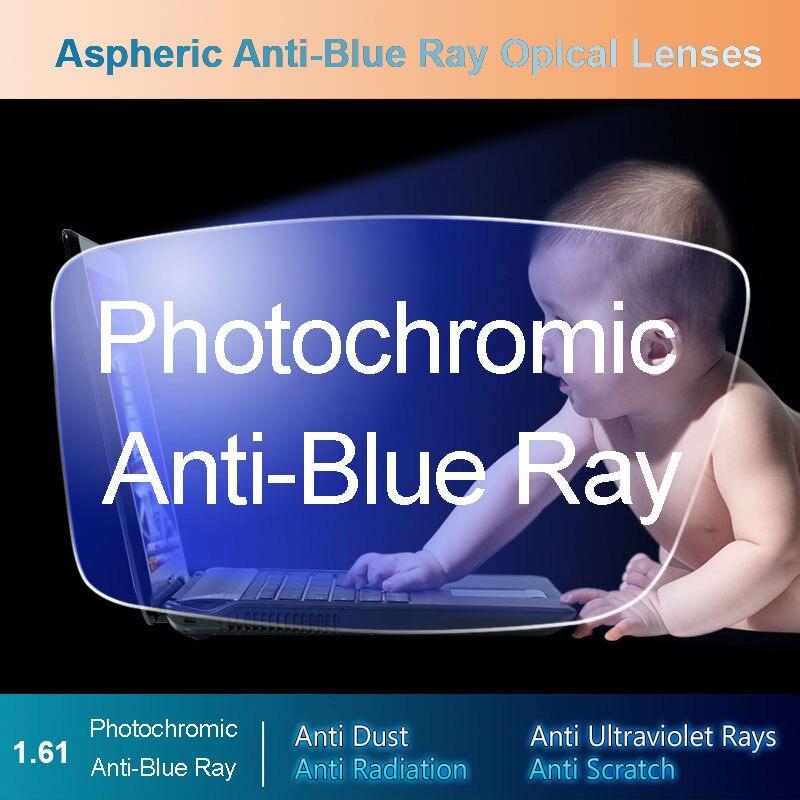 1.61 anti-Blue ray aspheric photochromic lente gris óptico Objetivos prescripción visión corrección ordenador lente de lectura