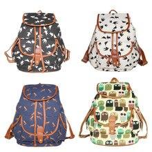 Модные очаровательные с животным принтом рюкзак для студенток сумка рюкзак LT88