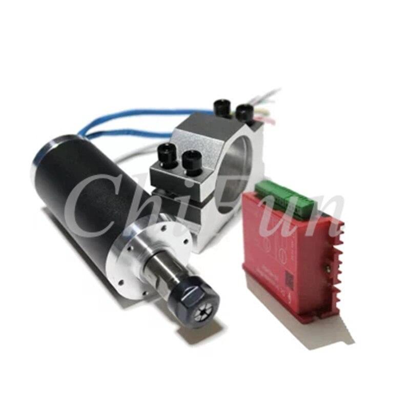 ER11 250W high speed brushless motorized spindle engraving machine spindle motor PCB spindle drilling grinding motor