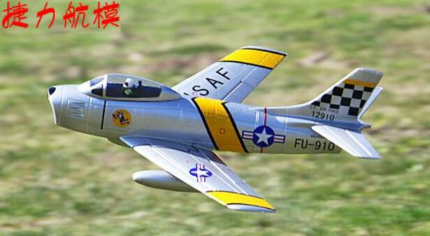 Rc edf 제트 비행기 미니 f86 50mm-에서RC 비행기부터 완구 & 취미 의  그룹 3