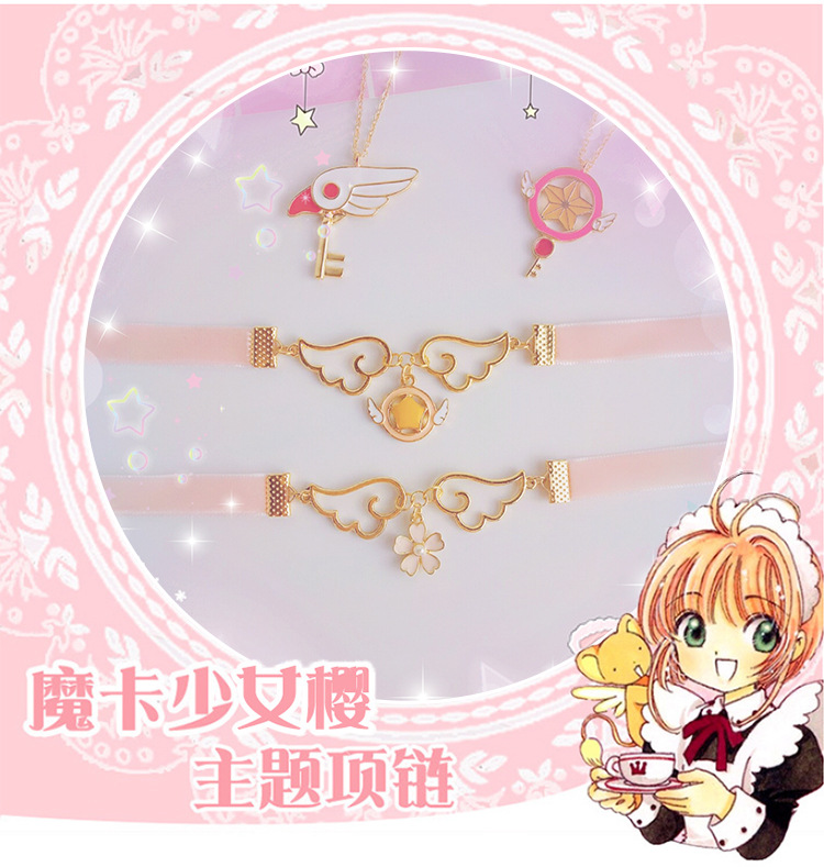 Novelty & Special Use Anime Cardcaptor Sakura Card Captor Sakura Birdhead Star Magic Stick Wand Staves Cosplay Accessorie Porp Numerous In Variety Costume Props