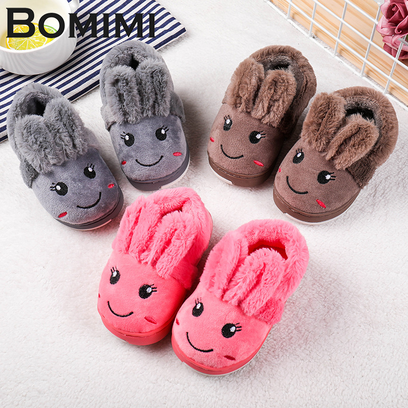 BOMIMI Girls Boys Winter Cotton Slippers Kids Slippers Indoor Child Slip-on Cartoon Design Toddler Warming Household Shoe Q6422 adidas performance natweb i slip on shoe toddler
