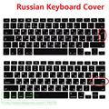 US EU Euro RU Russian Letter Keyboard Cover For Macbook Air Pro Retina 13 15 Laptop Russia Protector skin For iMac 13.3 15.4