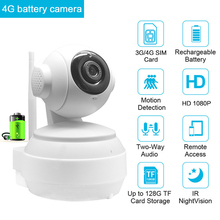 3G 4G SIM Rechargeable Battery Powered 1080P Wireless IP Camera 2MP HD Surveillance Camera CCTV Indoor Security IR Record Audio