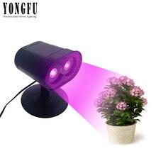 Laser light Full Spectrum led grow light 12W plant light for plants For Indoor Flowers Vegetables Plant Tent Box Fitolamp