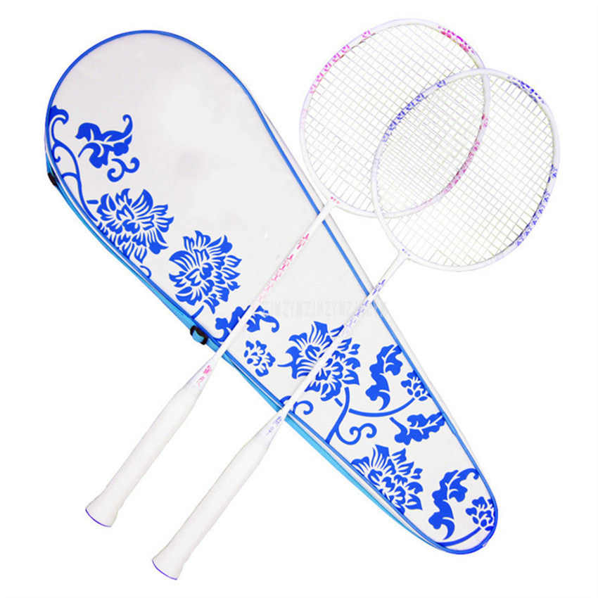Lightweight Blue and White Porcelain Badminton Rackets Racquet Carbon Fiber Professional Badminton Rackets With Carry Bag