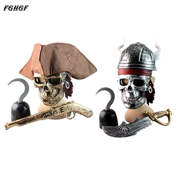 FGHGF Pirates of the Caribbean Mask Halloween Props Decorative Weapon Knife Pirate Gun Pirate Hook Cosplay Party Toys 2