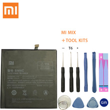 100% Original Xiaomi BM4C Mobile Phone Battery For Mi Mix Replacement 4400mAh High Capacity Batteries+Tools