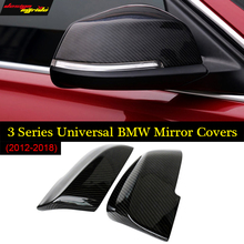 цена на F30 F21 carbon fiber replacement rearview door side wing mirror cover cpas for BMW F31 GT F34 F20 F21 F23 F32 F33 F36 X1 E84