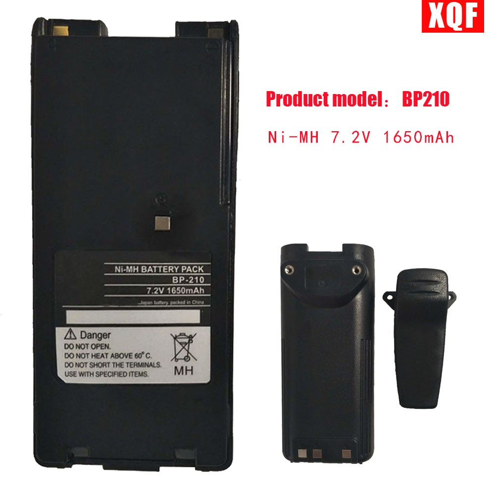 XQF Ni-MH 7.2V 1650mAh Battery For ICOM Radio IC-F11 F11S F4GS BP-210N