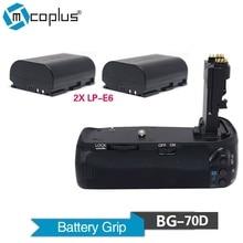 Mcoplus BG-70D Вертикальная батареи ручка держатель с 2x LP-E6 Аккумулятор для Canon EOS 70D 80D DSLR камеры как BG-E14 майке MK-70D