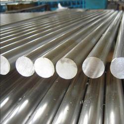 6061 T6 разных размеров алюминий круглый / стержень - 20 мм х 500 мм длиной новые DIY материал