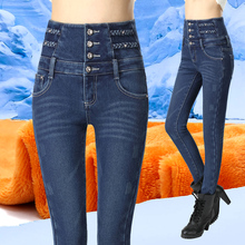 Women's winter warm thicken skinny jeans Lady's high waist plus velvet denim pants Female long trousers blue 2017 fleece