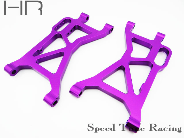 Rear A Arm fit HPI BAJA 5B,5T rear lower arm for 1 5 hpi baja 5b 5t 5sc