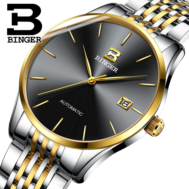 Switzerland BINGER Watch Men Luxury Brand Watches Male Automatic Mechanical Mens Watches Sapphire relogio Japan Movement B5075M6 stainless steel sapphire relogio mens watches top brand luxury waterproof 2017 switzerland automatic mechanical men watch b5005