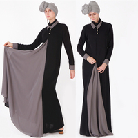 Muslim Women's Long Skirt Robes National Abaya Saudi Summer Women's Clothing