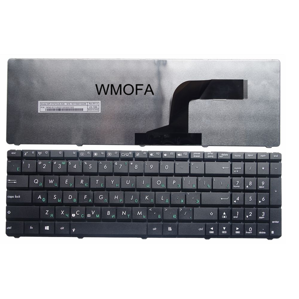 RU Black New FOR ASUS G72 X53 X54H k53 A53 A52J K52N G51V G53 N61 N50 N51 N60 U50 K55D G60 F50S U53 Laptop Keyboard Russian