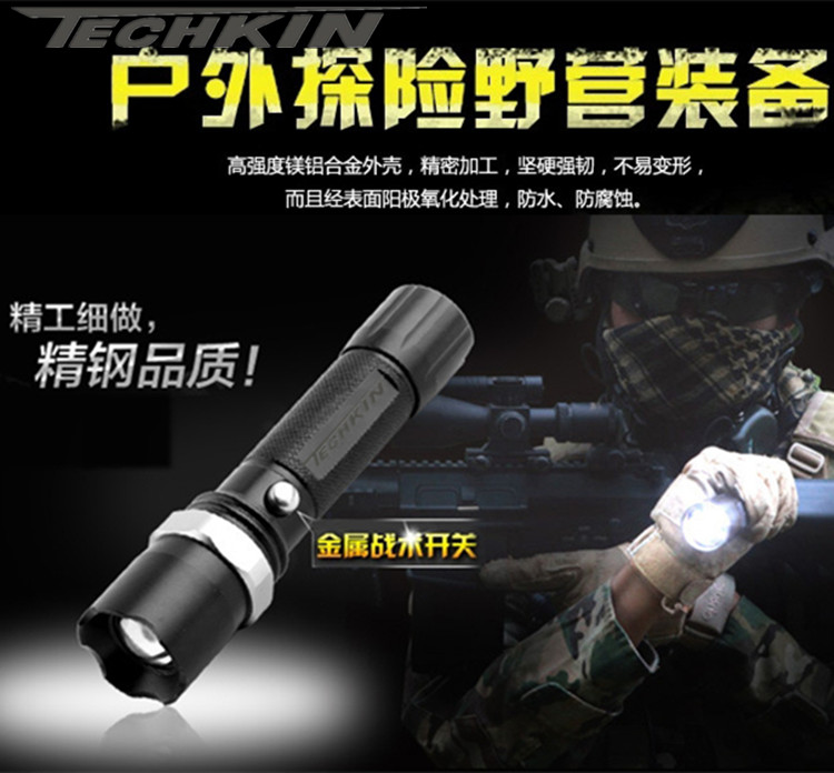 Factory production 00227 focusing long shots outdoor riding strong light becomes king rechargeable flashlight