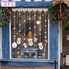 QIFU рождественские украшения, наклейки на окна, Рождественское украшение для дома, Рождественский Декор, счастливого Нового года