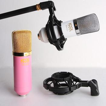 1 sztuk Studio uniwersalne mocowanie antywstrząsowe mikrofonu stojak na mikrofon do transmisji na żywo Sing nagrywanie mikrofony uchwyt pojemnościowy Mic klip tanie i dobre opinie OUTMIX Microphone Shock Mount Mic Stand Studio Universal Microphone Shock Mount Mic Stand Microphone Shock Mount Mic Stand For Live Broadcast