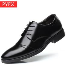 2019 autumn Italian hand-stitched mens classic pointed business casual fashion Black lace-up dress shoes discount Package mail