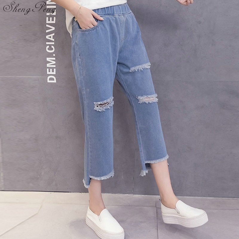 Women ripped pant ripped jeans for women wide leg denim pants women summer pants ankle length ripped jeans CC671 3