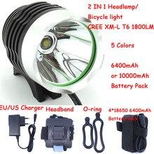 1800 Lúmenes XM-L T6 Para Bicicleta Luz LED Linterna de Luz con 8.4 V 6400 mah o 10000 mAh Battery Pack y cargador