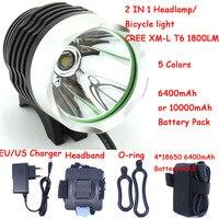1800 Lumen CREE XM L T6 Bike Bicycle Light LED Light Flashlight With 8 4V 6400mah