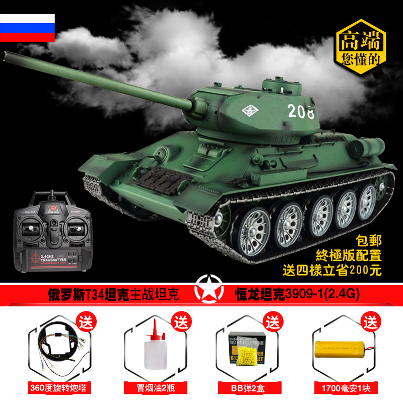 ФОТО the t-34/85 super remote control remote control toy tank model of full scale hl henglong genuine 3909-1 advanced 2.4g version
