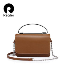 REALER brand new arrival women messenger bag fashion female mini crossbody bag ladies handbag green(China)