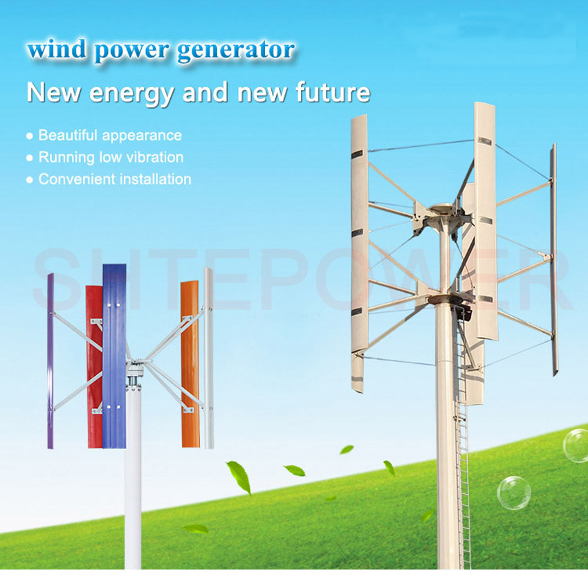300W 5 Blades Wind Turbine Generator Vertical Windmill in White Color 12v/24v low start up