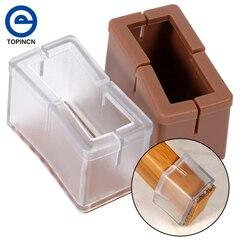 8pcs Silicone Perna Da Cadeira de Mesa Mobiliário pés Covers Protetores de Piso 2.4x4.5x3.1 cm (Transparente/ marrom)