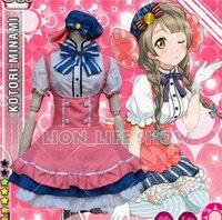 Proyecto escuela idol japonés anime love live minami kotori caramelo uniforme de sirvienta princesa lolita vestido de cosplay del traje de talla única