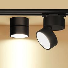 Thrisdar 7 вт 12 15 светодиодный трековый светильник с поверхностным