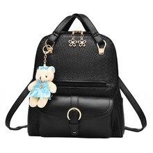 Лидер продаж модная женская обувь из искусственной кожи рюкзак высокое качество школьные сумки для девочек-подростков Повседневная дорожная сумка рюкзак Mochila