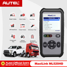 Autel MaxiLink ML529HD Scan Tool Diagnostic Tool Full OBD2 Car Scanner Auto Scan Tool Heavy Duty Vehicle Code Reader ML529+ HD стоимость