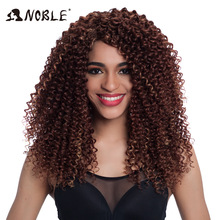 Noble Afro Kinky Curly Hair 16-20 inch 7Pieces / lot Syntetisk Hår Middle Part Snörning Front Closure Bundles With Closure 240g