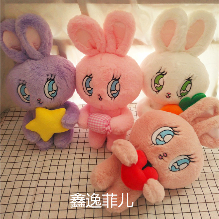 plush toy stuffed doll WEGO Esther loves chuu rabbit bunny hug heart carrot star
