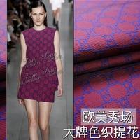 100x140cm Europe The United States Show Embossed Jacquard Fabric Spring Autumn Winter Dress Windbreaker Jacket Fashion Fabric