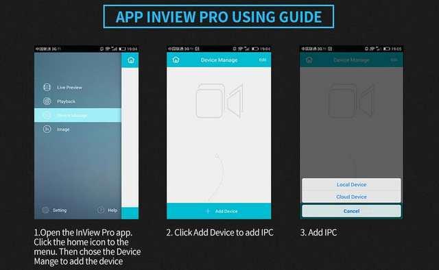 Ip Pro Camera App For Windows