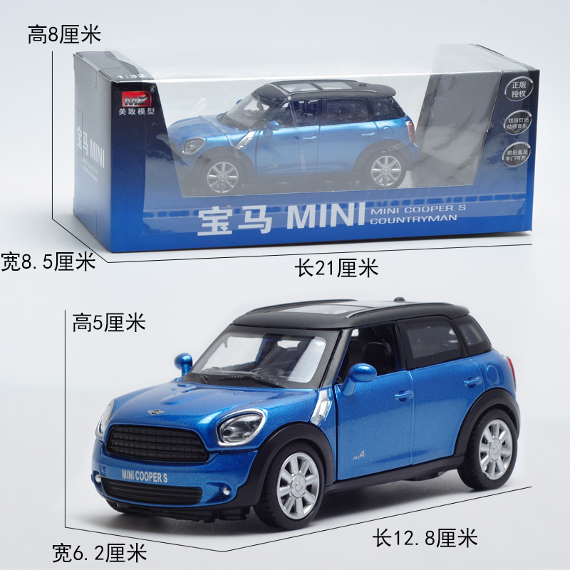 brand new mz 132 scale car toys mini cooper s diecast metal pull back flashing musical car model toy for giftkids