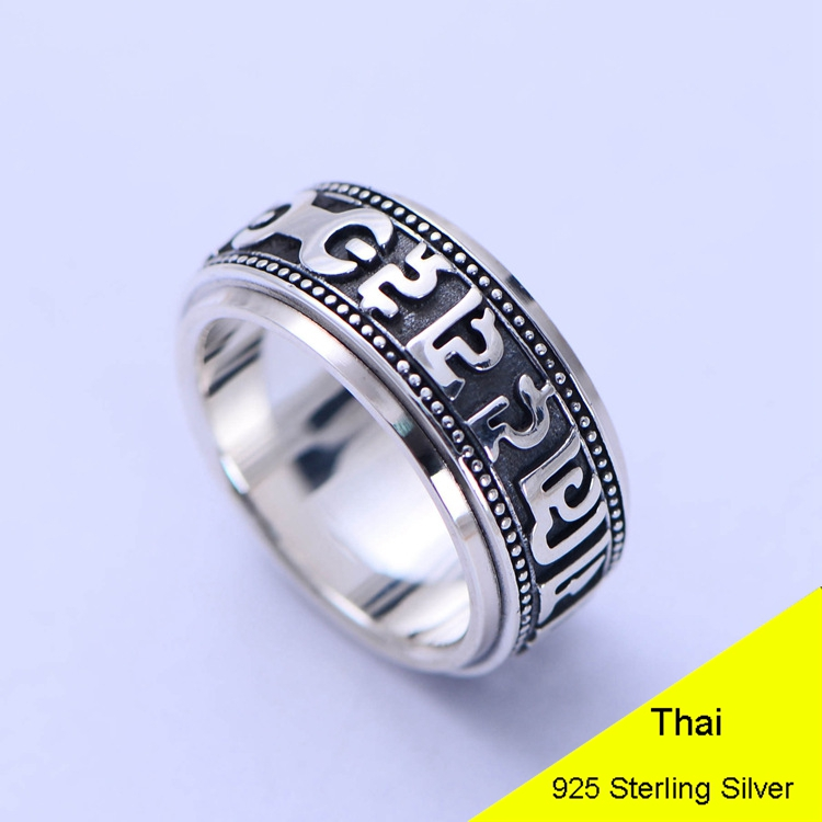 925 Sterling Silver Buddhism Om Mani Padme Hum Retro Men Male Ring Thai Silver Fine Jewelry Gift Finger Ring CH055704 100% genuine 925 sterling silver retro men male ring thai silver fine jewelry gift snake cross heavy finger ring ch057436