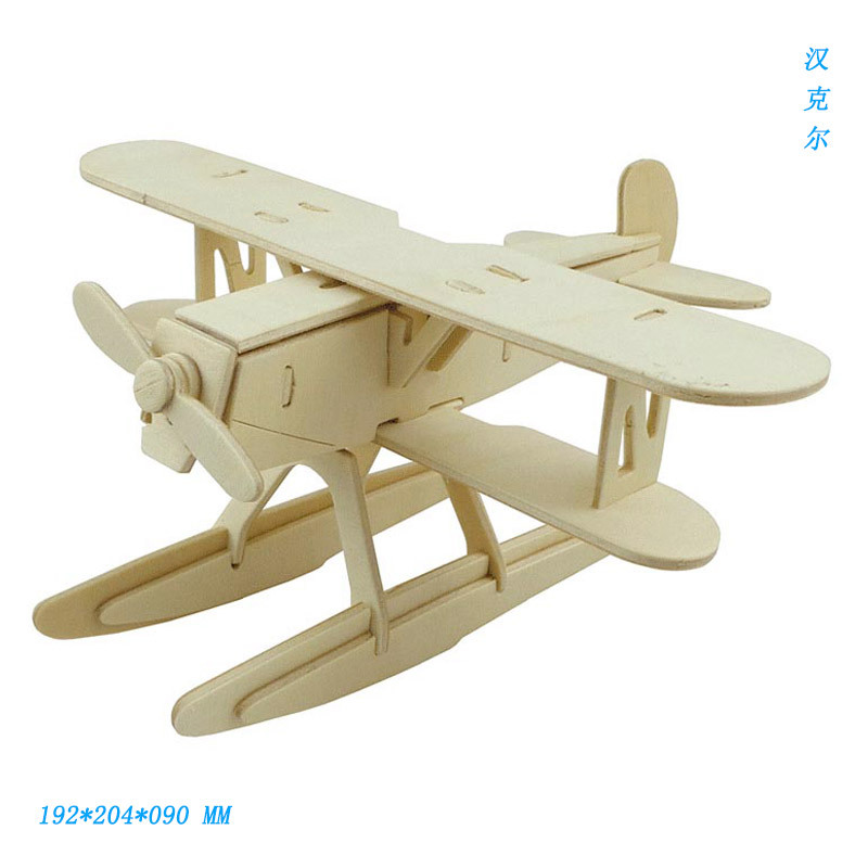 DIY Airplane Toys Model Kits Simulated Aircraft Toy 3D Wooden Model Building Kits Toys Hobbies The Birthday Best Gift For Kids