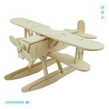цена на DIY Airplane toys Model kits Simulated Aircraft toy 3D Wooden Model Building Kits Toys Hobbies The Birthday Best Gift for Kids