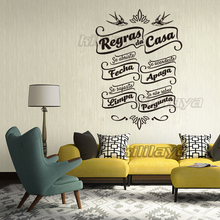 Vinyl Wall Stickers Regras da Casa Decals Art Wallpaper Wall Poster For House rules Living Room Bedroom Home Decor 58x80cm