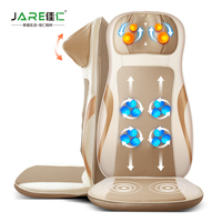 Car Massage Pad Cervical Massage Device Multifunctional Car Massage Cushion Neck Full Body Infrared Heating Massage