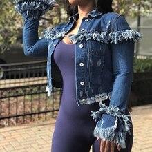 جاكيت جينز نسائي طويل الأكمام بتصميم هاراجوكو فريند لخريف وشتاء 2020 جاكيت فضفاض بأكمام طويلة ملابس خروج نسائية