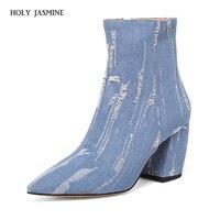 HOLY JASMINE 2017 New Brand Large Size 34 43 Customized Denim Pointed Toe Woman Shoes Women